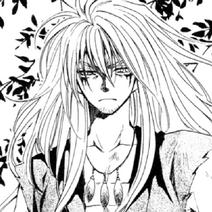 Ao (Dragon) Mugshot
