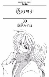 Volume30Bonuscover