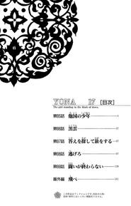 Volumen 17 índice