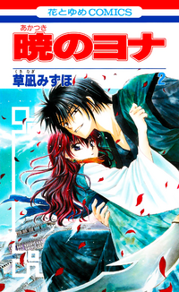 Volume2cover