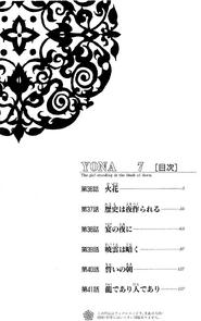 Volumen 7 índice