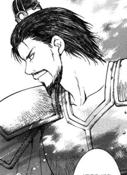 Yu-Hon en manga