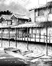 Shisen Port