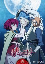 Blu-ray & DVD volumen 5