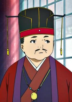 Emperador Il anime