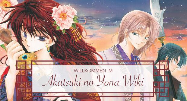 Yona-of-the-dawn-akatsuki-no-yona-rassvet-iony-iona-devus-14