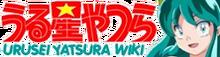 Urusei Yatsura wiki