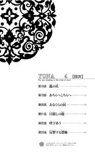 Volumen 4 índice