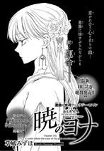 Chapter 192