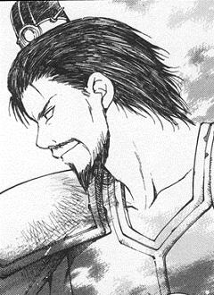 Yuhon manga