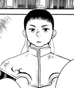 Heuk-Chi en manga