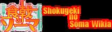 Shokugeki no Soma wiki