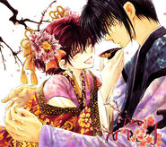 Hak and Yona under the cherry blossoms