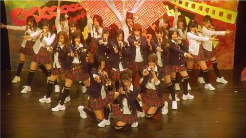 Oogoe Diamond MV