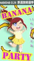 Sayaka SC0126 Poster