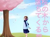 Sakura no Ki Kara ~ Ochite Kuru Ai ~
