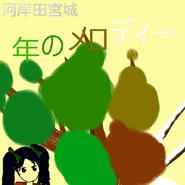 ToshiNoMelodyA