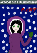Yumeko Poster