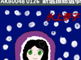 Hikami Yumeko