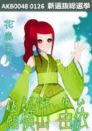Akayui-ssk126