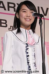AKB48Candidate IsoReina 2006
