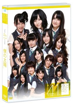 Team 4 1st Stage DVD