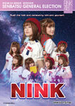 1st SSK Nink