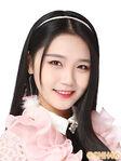 Guo Shuang SNH48 Jan 2019