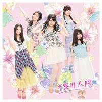 SKE48 - Bukiyou Taiyou Reg B