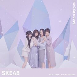 SKE48StandByYouLimitedC