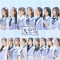 SNH4821stCoverB