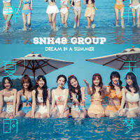 SNH4824thCover