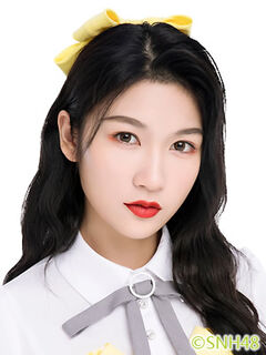 Sun XinWen SNH48 June 2020
