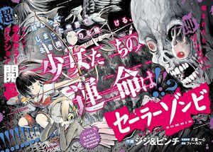 AKB48 Sailor Zombie Manga
