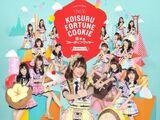 Koi Suru Fortune Cookie (BNK48 Single)