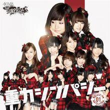 AKB48 - Juuryoku Sympathy (重力シンパシー)