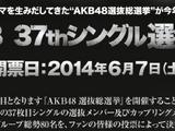 """AKB48 37th Single Senbatsu Sousenkyo """"Yume no Genzaichi ~Rival wa Doko da~"""""""