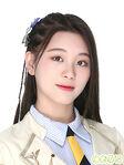 Fu BingBing GNZ48 April 2019