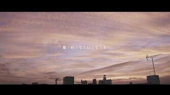 【MV full】『離れていても』 AKB48 message song【公式】