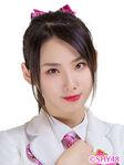 Wang ShiMeng SHY48 Oct 2017