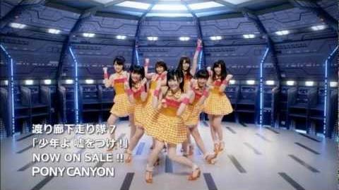 【PV】Watarirouka Hashiritai7/Shounen yo Uso wo Tsuke!【Official】