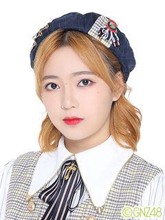 Yang QingYing GNZ48 June 2019