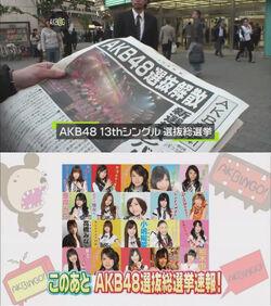 1stElection AKB48SenbatsuSousenkyo 2009