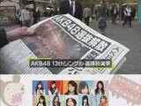 """AKB48 13th Single Senbatsu Sousenkyo """"Kamisama ni Chikatte Gachi Desu"""""""