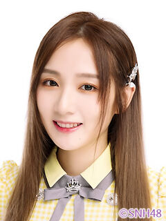 Chen JiaYing SNH48 June 2020