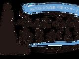 SKE48 Oya Masana Graduation Concert in Nippon Gaishi Hall ~Minna Minna Arigatou!~