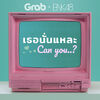 Can you BNK48