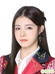 Nong YanPing GNZ48 Sept 2018