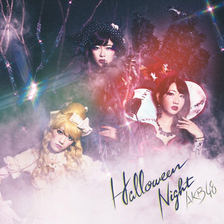 Kimi ni Wedding Dress wo... | AKB48 Wiki | FANDOM powered by Wikia