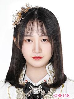 Zhang YuQian BEJ48 Nov 2018